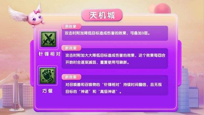 全新经脉调整上线! 梦幻西游2019玩家交流盛典天津站爆料汇总