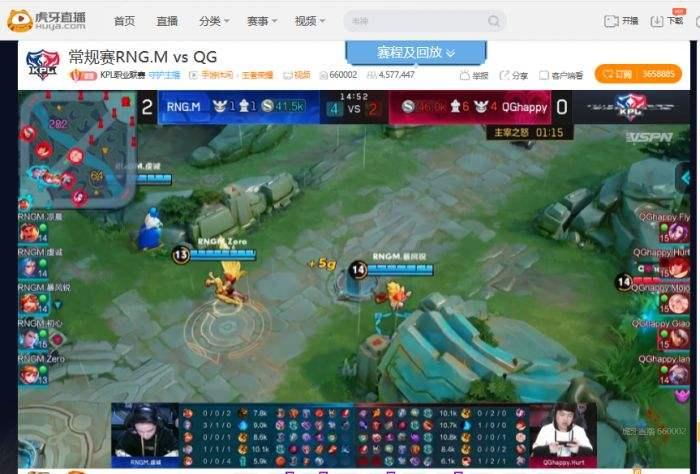 不鸣则已一鸣惊人,QGhappy让二追三击败东部第一RNG.M