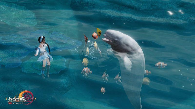 剑网3海洋公益道具上线 满载爱心全额捐赠