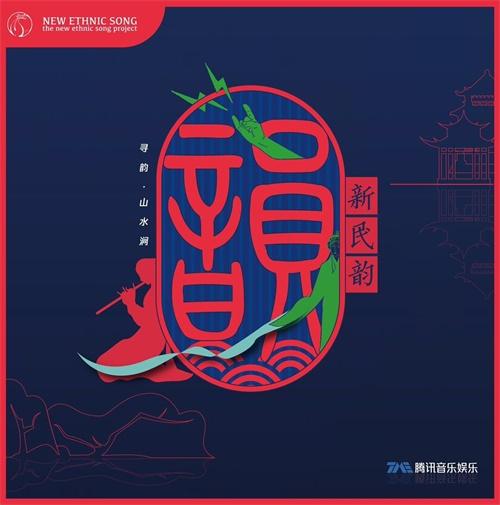 腾讯音乐杨奇虎:以乐为?#21073;?#25366;掘音?#25351;?#24191;泛价值