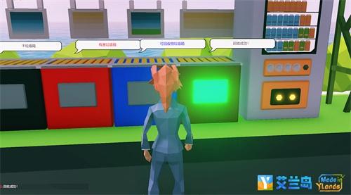 《艾兰岛》亮相腾讯UP2019:揭开沙盒创新教育新图景