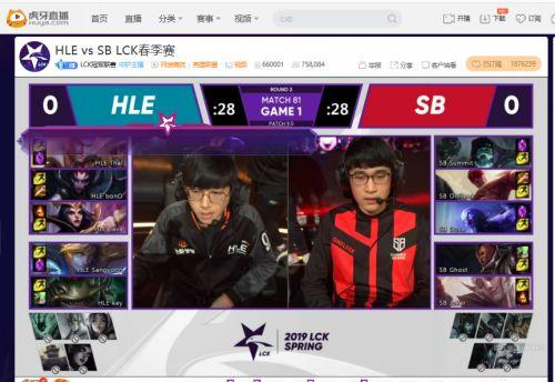 虎牙LCK:HLE完败SB惨遭横扫,春季赛季后赛名单正式出炉