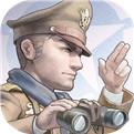战争与征服测试版下载