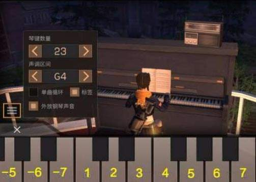 明日之后钢琴谱大全 全部乐谱收集