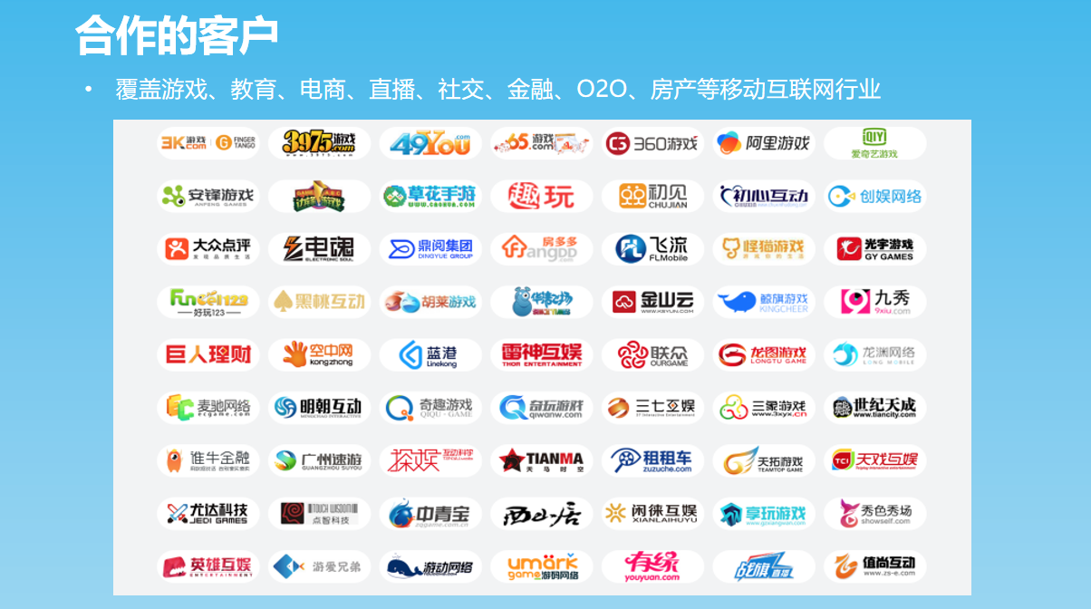 数据助力手游!热云数据确认参展2019 ChinaJoy BTOB!
