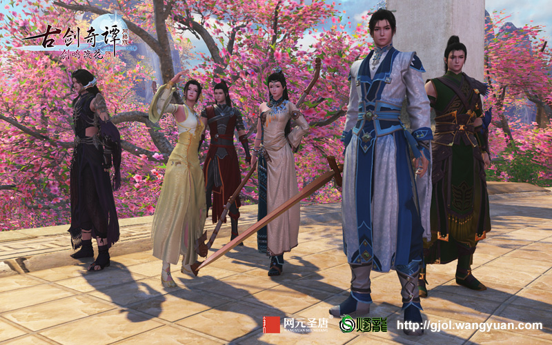 玩在一起,《古剑奇谭网络版》春季版本跨服组队功能