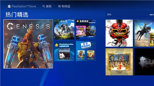 《Genesis》测试盘点:PS商店精选推荐 次时代MOBA风头无限