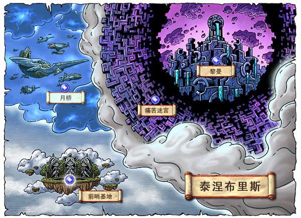 《冒险岛》新版本迎来和平新世界,新的旅程即刻启程!