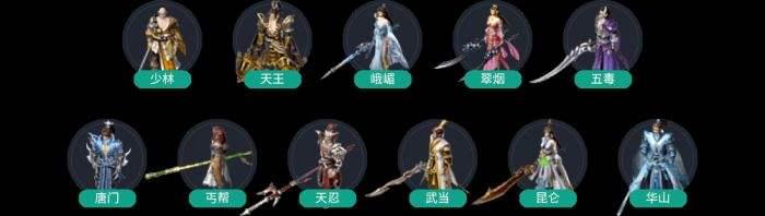 《剑侠情缘网络版》资料片焦点关注