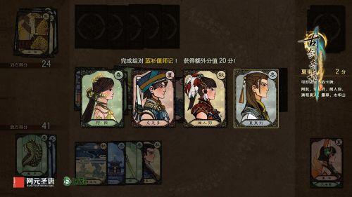 追夢千秋 新勢力入局! 《古劍奇譚三》全新挑戰玩法拓展包4月11日更新