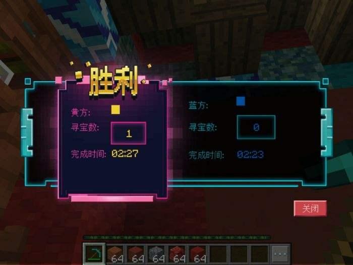 《我的世界》全新玩法迷宮尋寶燒腦上線