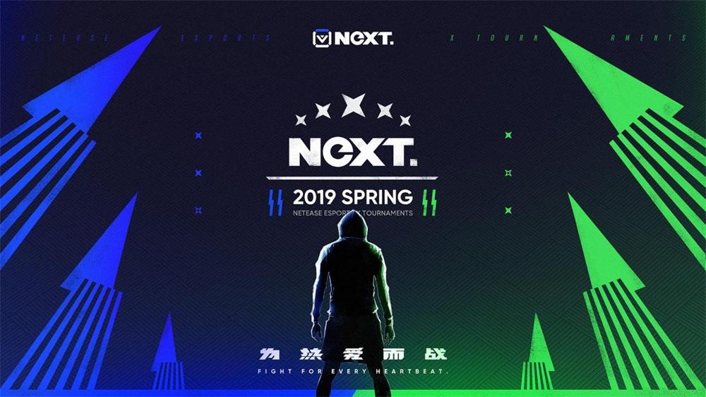 网易电竞NeXT春季赛今日开赛?16款游戏参赛创新高