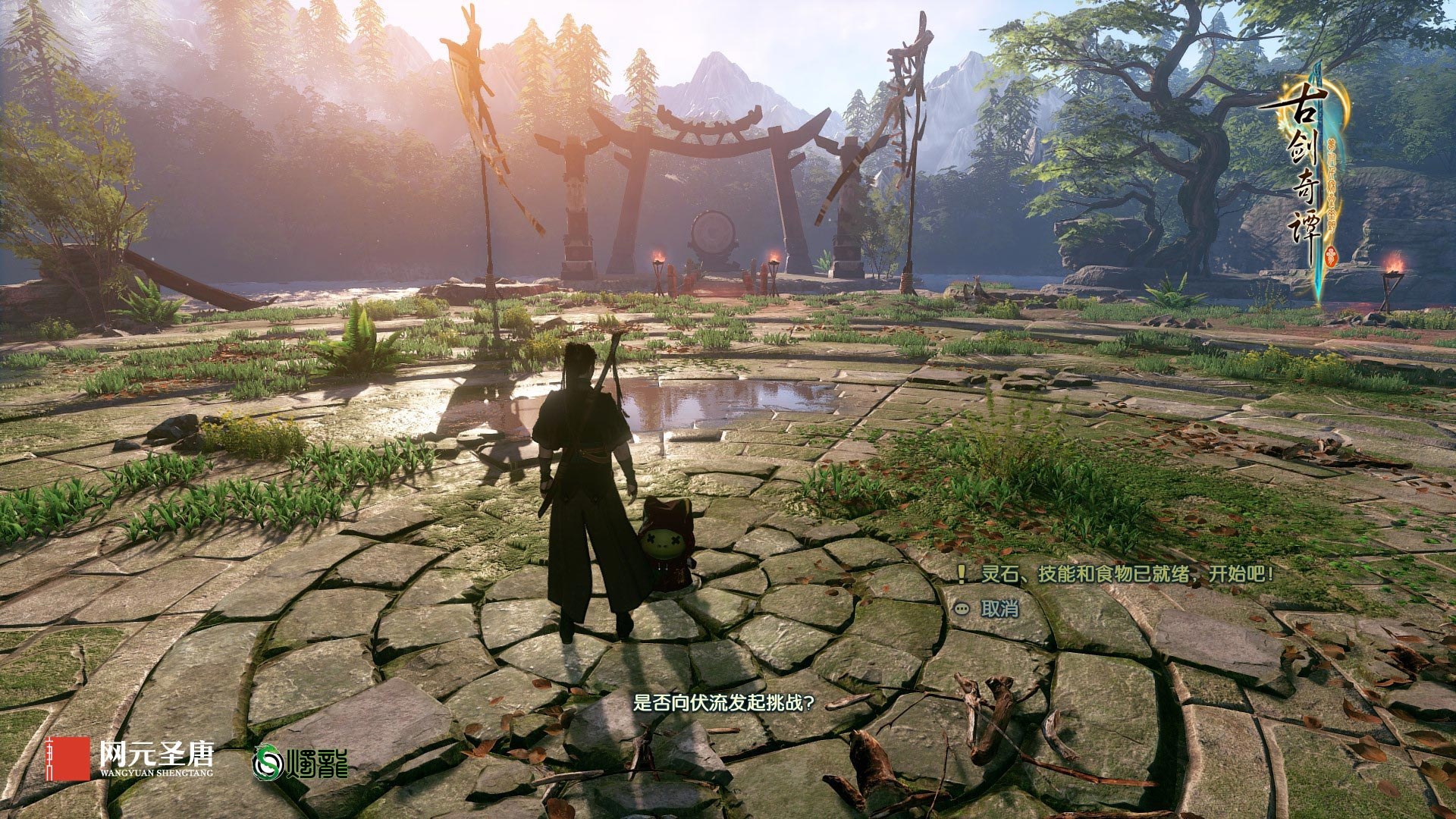 《古剑奇谭三》全新挑战玩法拓展包BOSS挑战玩法,击败他们!