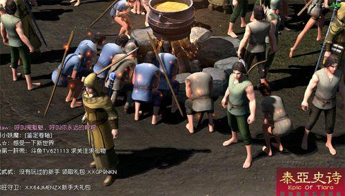 泰亚史诗:大型原始野外生存求生新游戏,开局只有一木棍