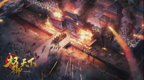 国战游戏十三载《权御天下》引领2019新风尚