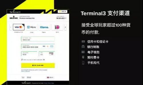 Paymentwall助力中国游戏公司出海,将携旗下Terminal3和FasterPay亮相2019 ChinaJoy