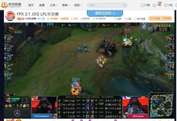 Zoom海贼王主宰决胜局 JDG延续黑八传奇晋级决赛