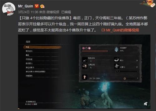 Mr Quin秦川主机巨神归来4月12日网易CC首播!