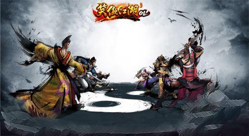《笑傲江湖OL》首届斗鱼杯巅峰对决竞技赛今日打响!