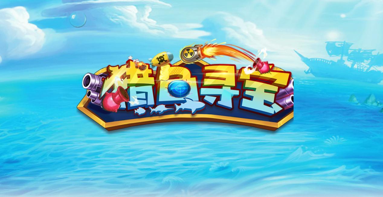 深耕休闲游戏领域,网跃游戏确认参展2019 ChinaJoy BTOB!