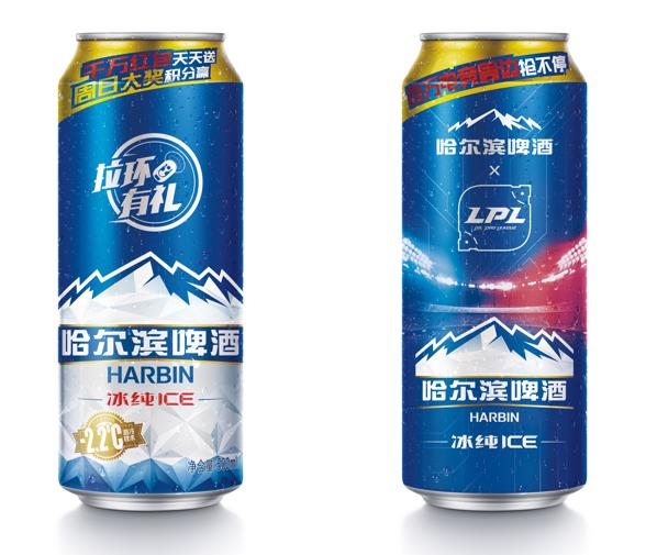 英雄携手哈尔滨啤酒 畅赏LPL无限精彩