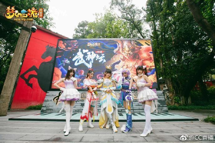 《梦幻西游》武神坛周末开战 钓鱼岛战队强势来袭!