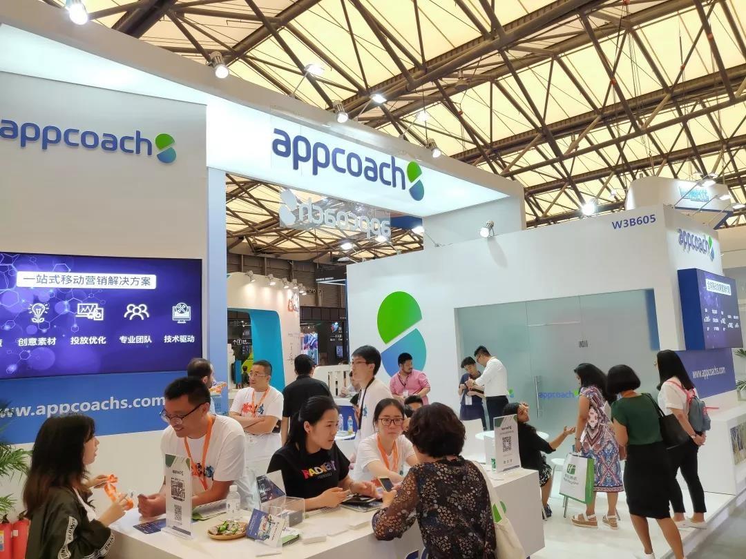 实现更近距离触达全球目标用户,上海安璞信息技术有限公司正式确认参展2019 ChinaJoy BTOB