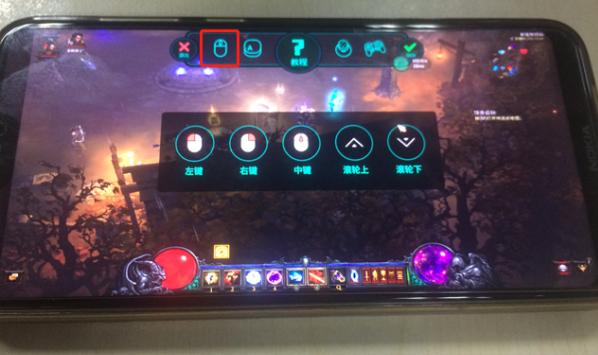 云电脑DNF键位设置 云电脑玩地下城与勇士键位设置参考
