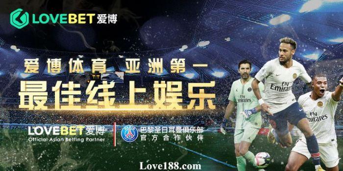 意甲 LOVEBET爱博体育推荐 国际米兰vs罗马