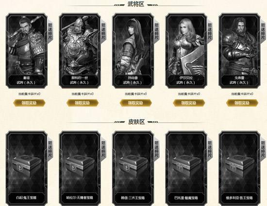 《铁甲雄兵》木兰之约新版4.25上线 多重福利待启动