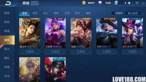 爱博电竞曝王者荣耀1200元账号惊人英雄界面