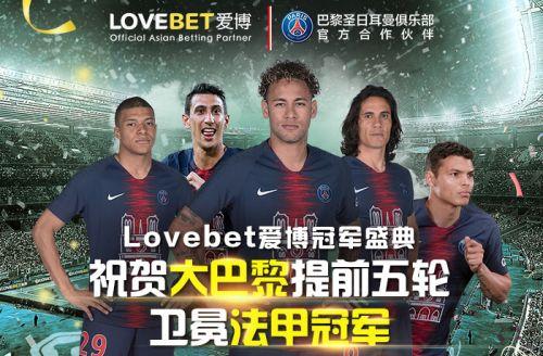 爱博体育西甲赛事推荐马德里竞技vs巴伦西亚