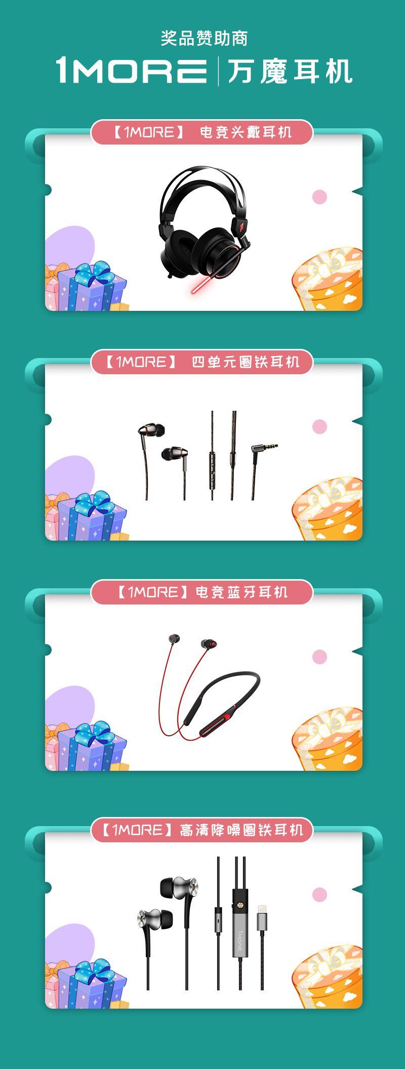 2019 ChinaJoy 封面大赛第五周评委推荐选手揭晓