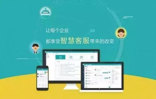 智齒科技攜游戲行業智能全客服解決方案參展2019ChinajoyBTOB