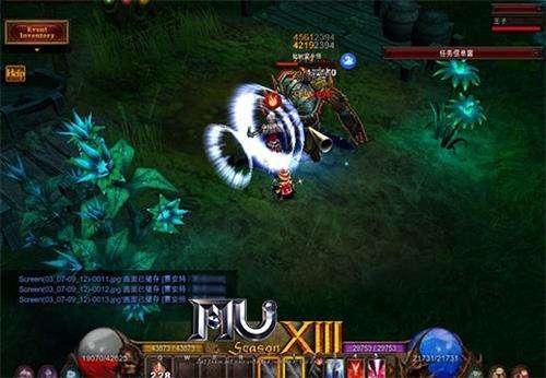 塔人《奇迹MU》玩转四转技能,成为战斗高手