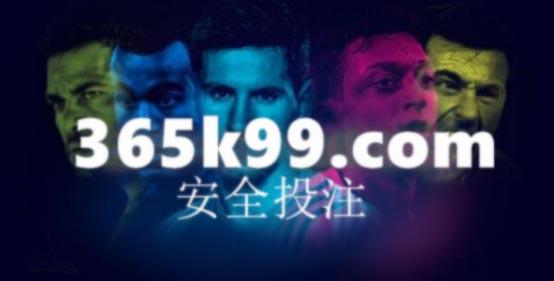 365皇冠體育投注:梅西獨造47球梅西開啟金球獎模式!