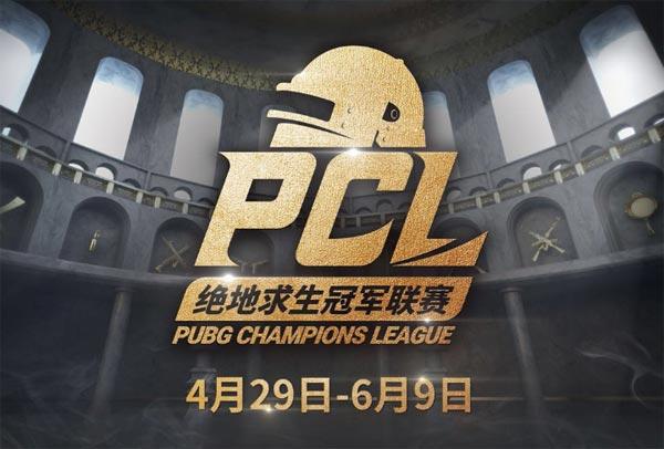 PCL2019春季賽4月29日鳴鑼開戰