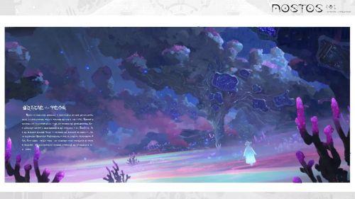 VR游戏《Nostos》大地图首次曝光!多重地貌全解析