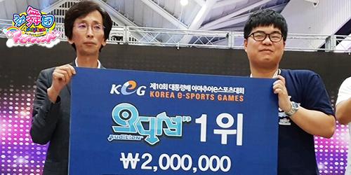《勁舞團》成韓國電競正式項目 五一玩家福利大放送