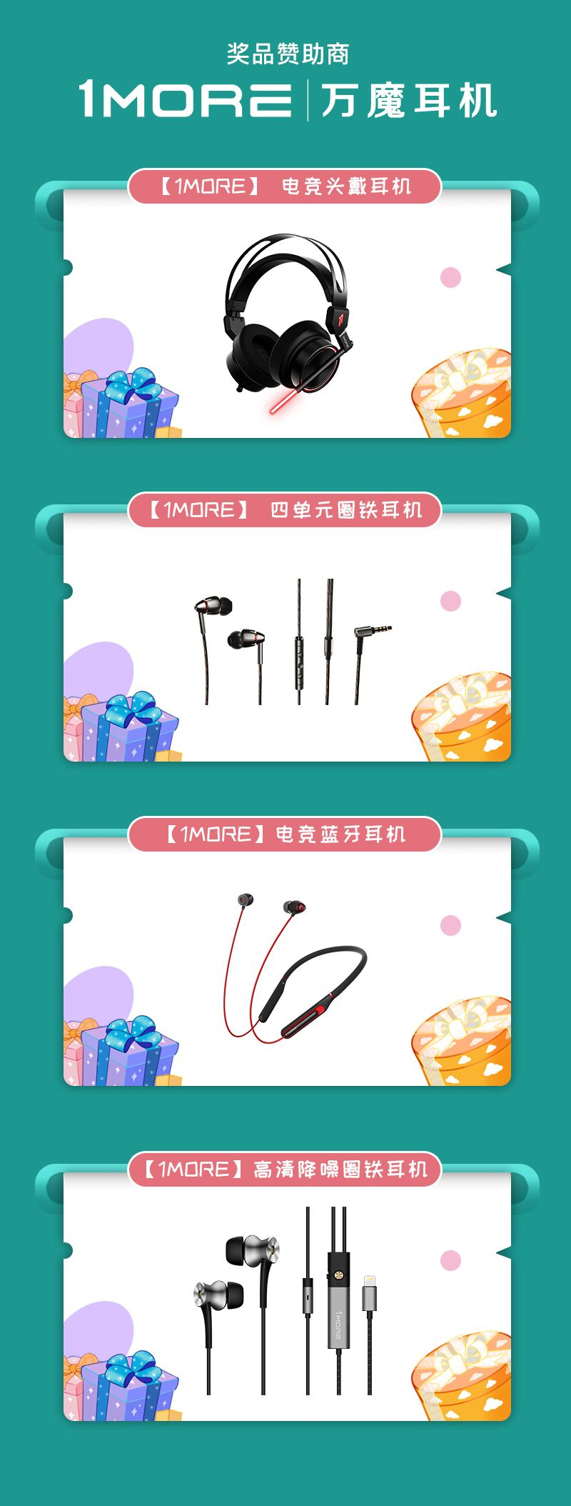 2019 ChinaJoy 封面大赛第五周周优秀票选结果公布
