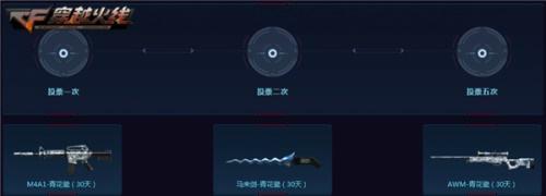 5.1活动开启 永久绝版王力宏角色免费领