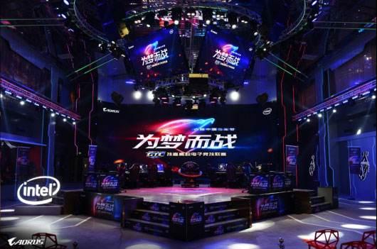 GTL 2019技嘉高校电子竞技联赛盛大开启