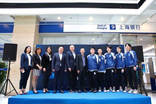 上海银行 x Newbee联名借记卡发布会