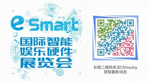 飞智携手游外设黑科技确认参展2019 eSmart