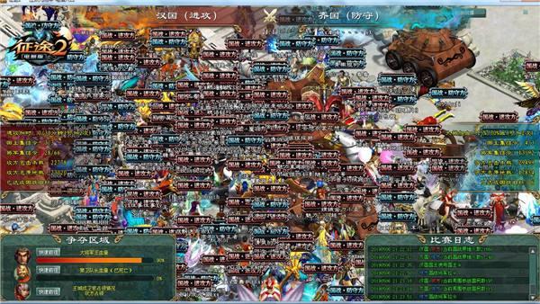 《征途2》黄金国战联赛再起纷争 血战开打!