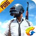 pubg mobile国际服汉化版下载
