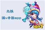 2019bt手游app哪个好_最低折扣bt手游平台推荐