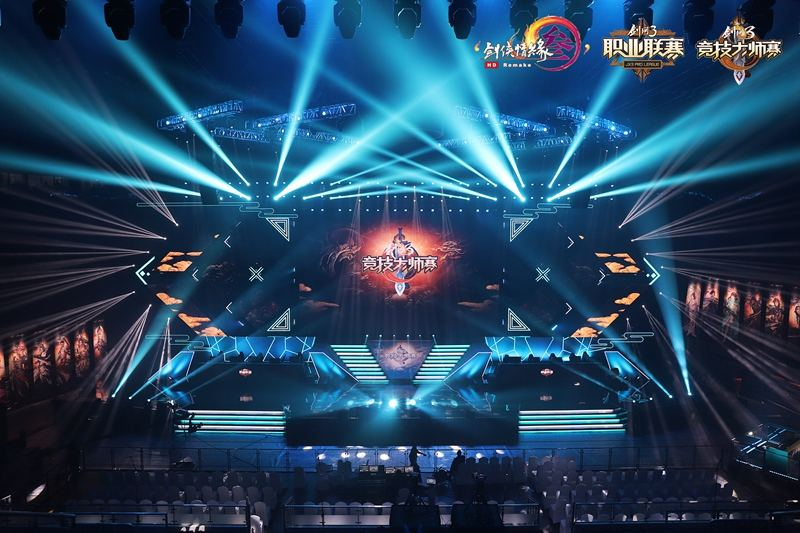 《剑网3》大师赛线下决赛今日开启 总奖金池超330万
