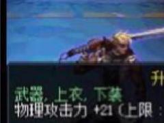 DNF剑鬼附魔打造推荐  剑影平民附魔方案
