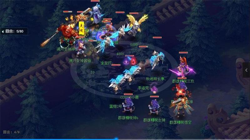 耀眼瞬间!《梦幻西游》电脑版群雄逐鹿X9联赛精彩回顾